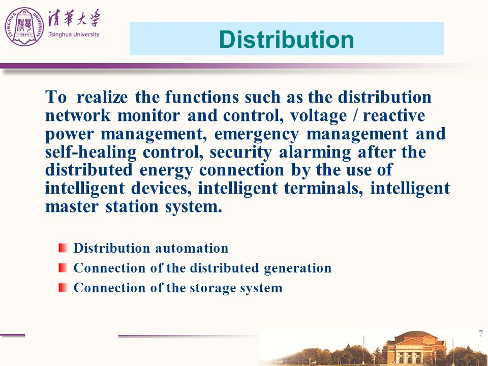 Smart Distribution Distribution