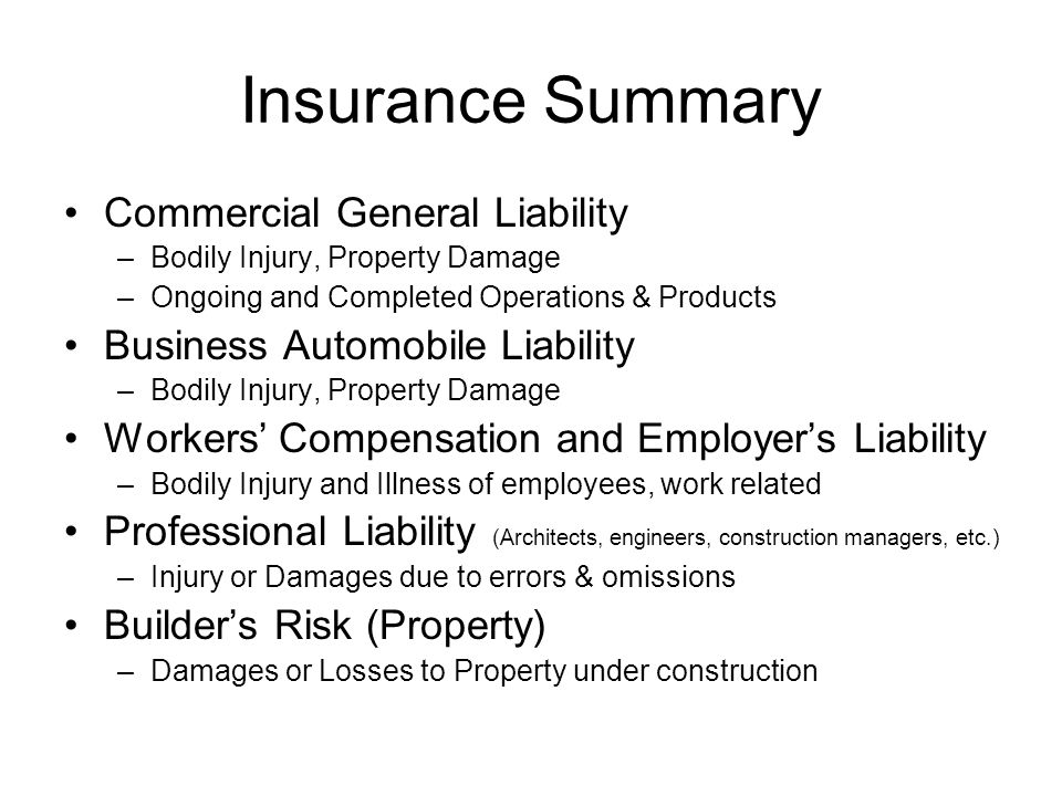 Insurance Summary Commercial General Liability