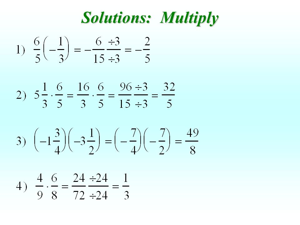 Solutions: Multiply