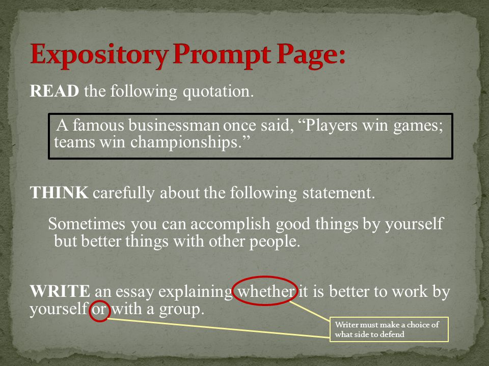Expository Prompt Page: