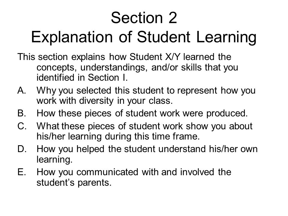 Section 2 Explanation of Student Learning