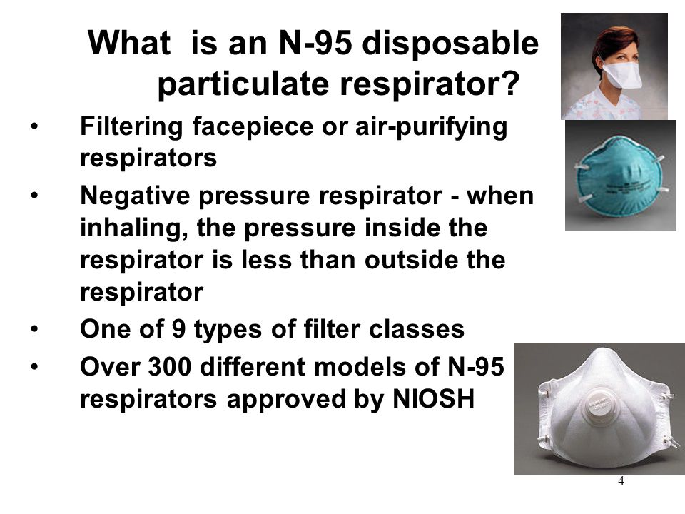 What is an N-95 disposable particulate respirator
