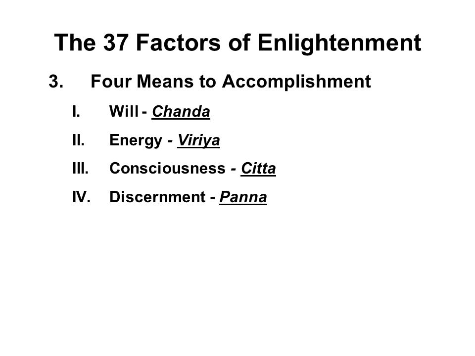 The 37 Factors of Enlightenment
