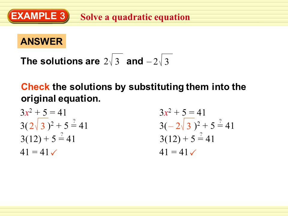 how to solve cubic equation into quadratic equation
