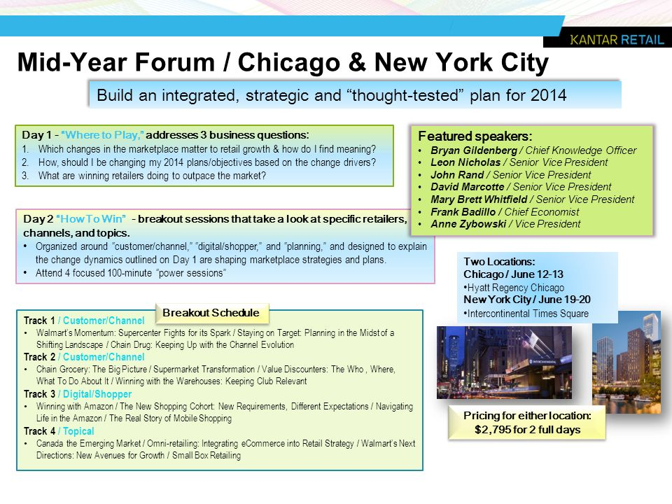 Mid-Year Forum / Chicago & New York City
