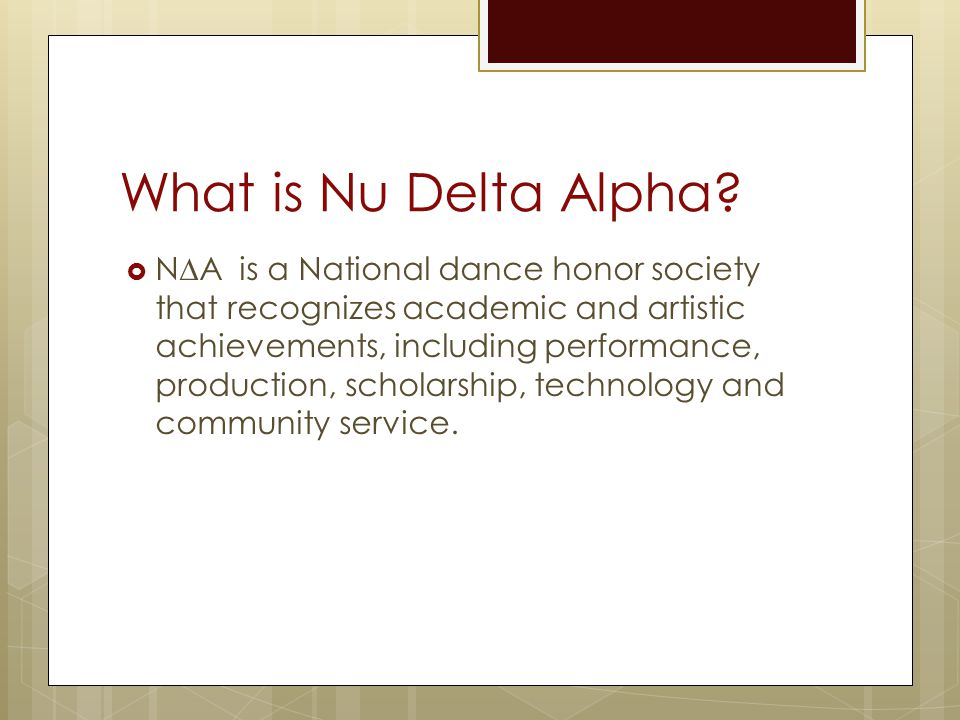 What is Nu Delta Alpha