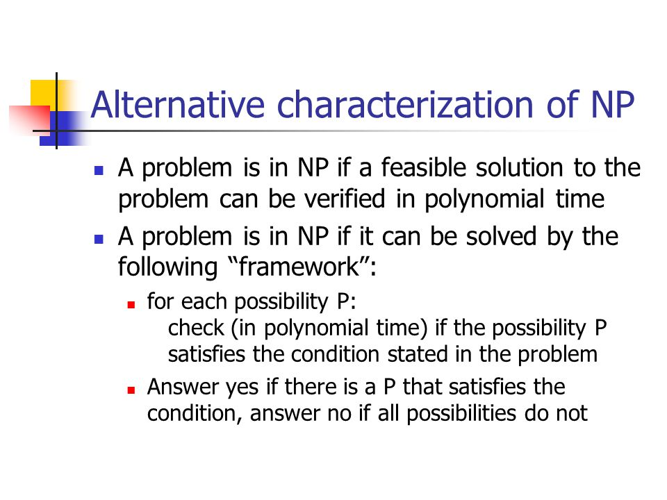 Alternative characterization of NP