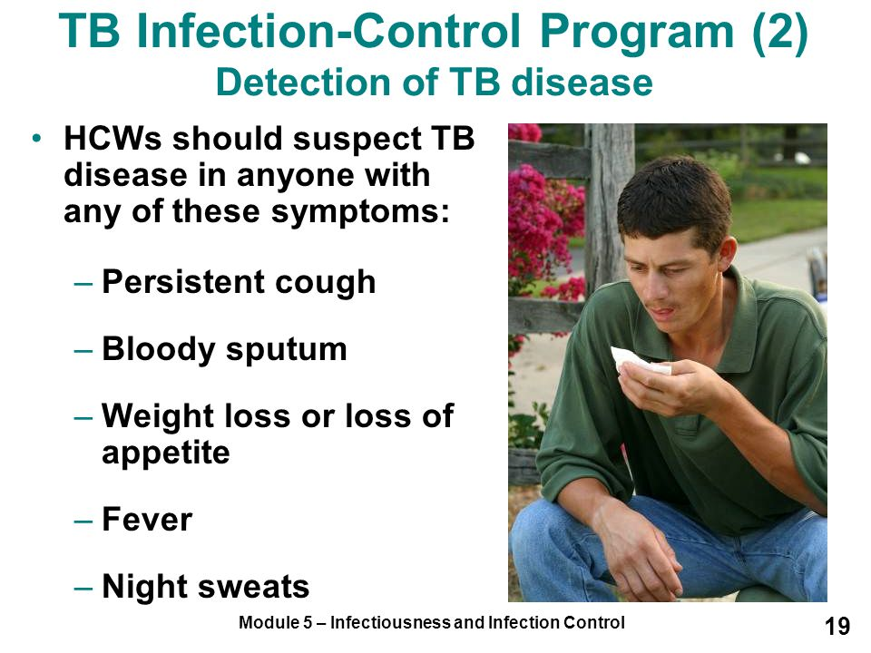 TB Infection-Control Program (2) Detection of TB disease