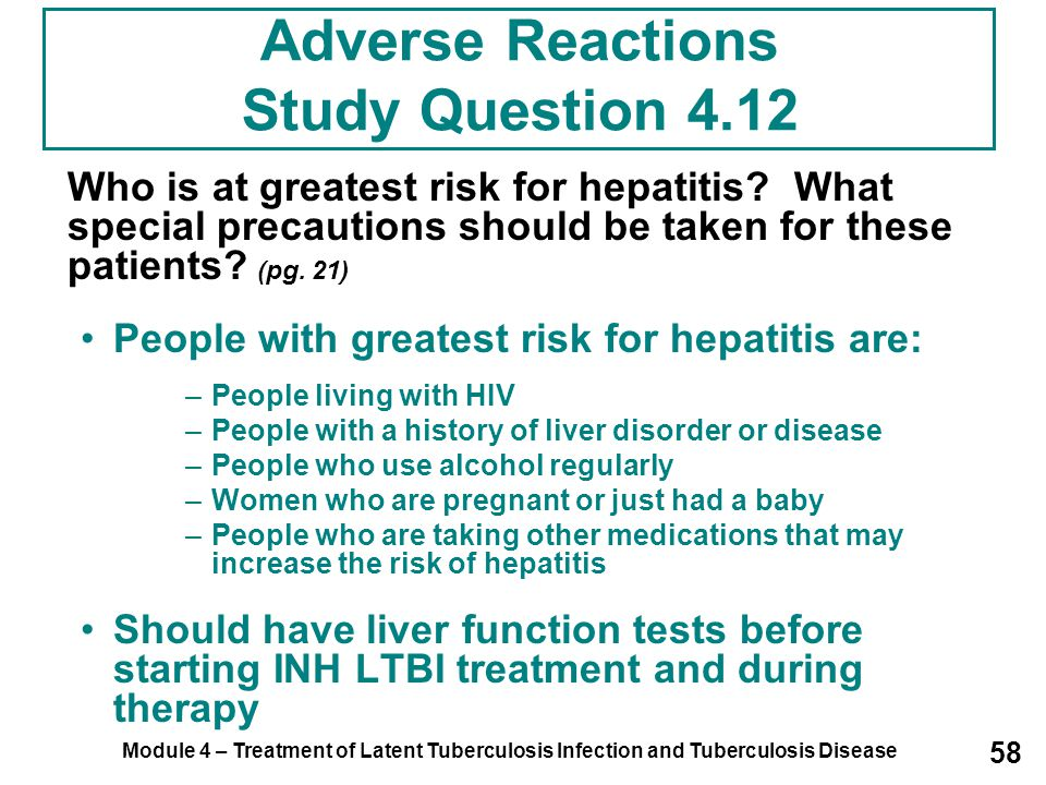Adverse Reactions Study Question 4.12