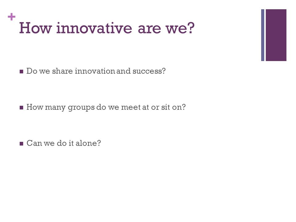 How innovative are we Do we share innovation and success