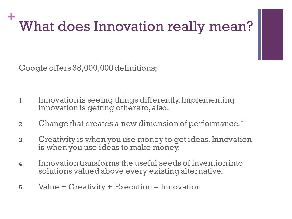 What does Innovation really mean