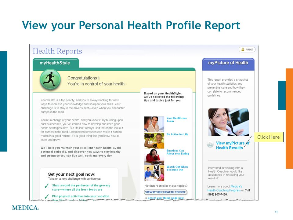 View your Personal Health Profile Report