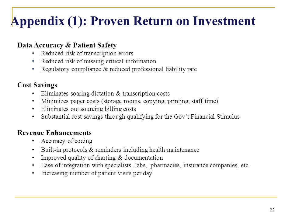 Appendix (1): Proven Return on Investment