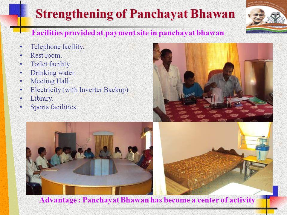 Advantage : Panchayat Bhawan has become a center of activity