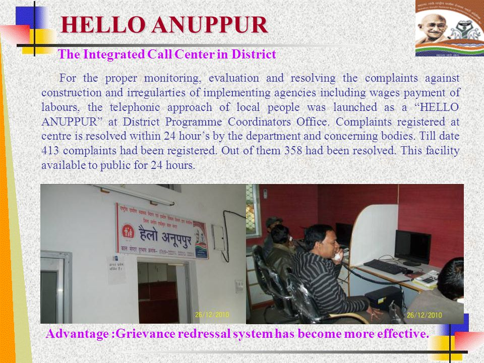 HELLO ANUPPUR The Integrated Call Center in District