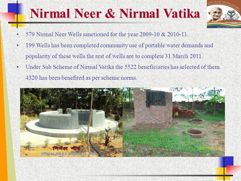 Nirmal Neer & Nirmal Vatika