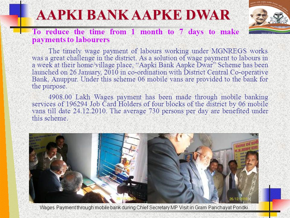 AAPKI BANK AAPKE DWAR To reduce the time from 1 month to 7 days to make payments to labourers.