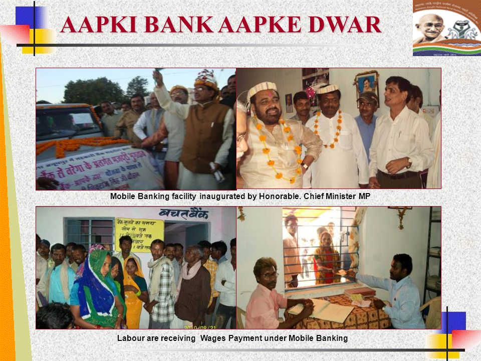 AAPKI BANK AAPKE DWAR Mobile Banking facility inaugurated by Honorable.