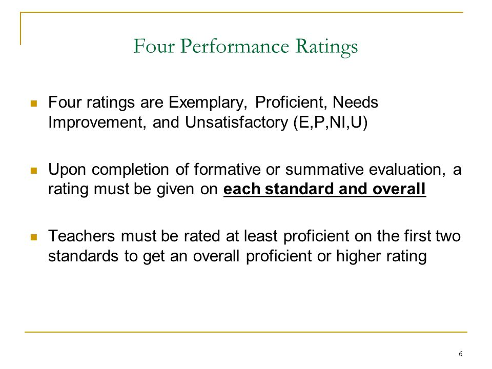 Four Performance Ratings