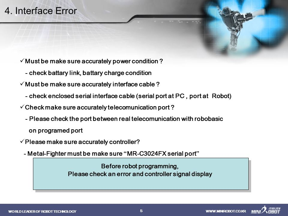 4. Interface Error Must be make sure accurately power condition