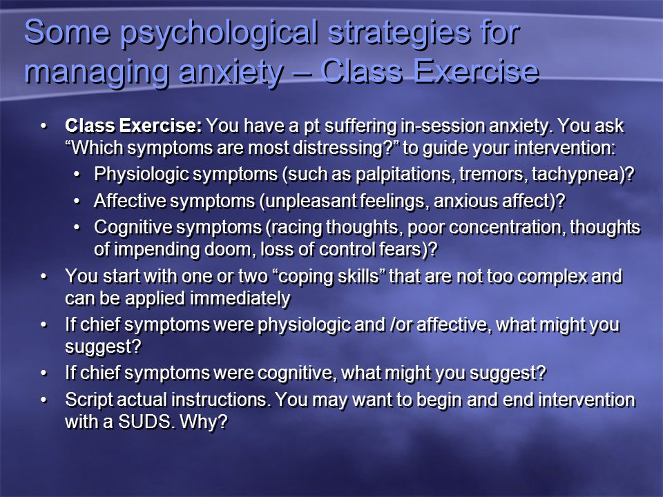 Some psychological strategies for managing anxiety – Class Exercise