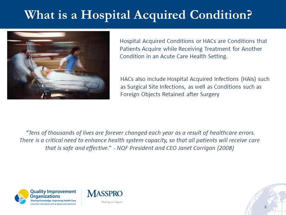 What is a Hospital Acquired Condition