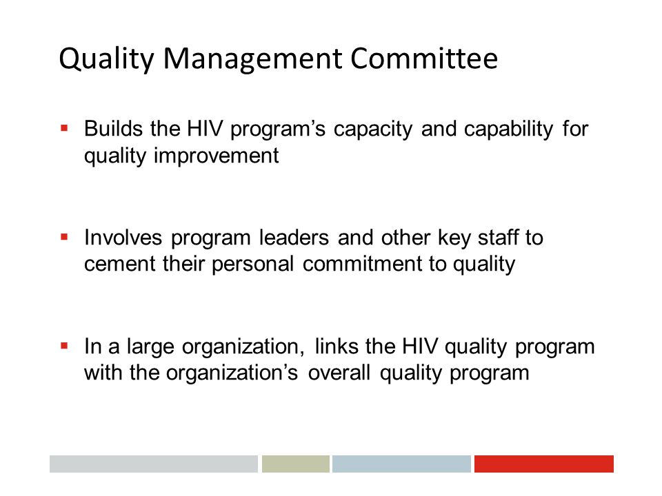 Quality Management Committee