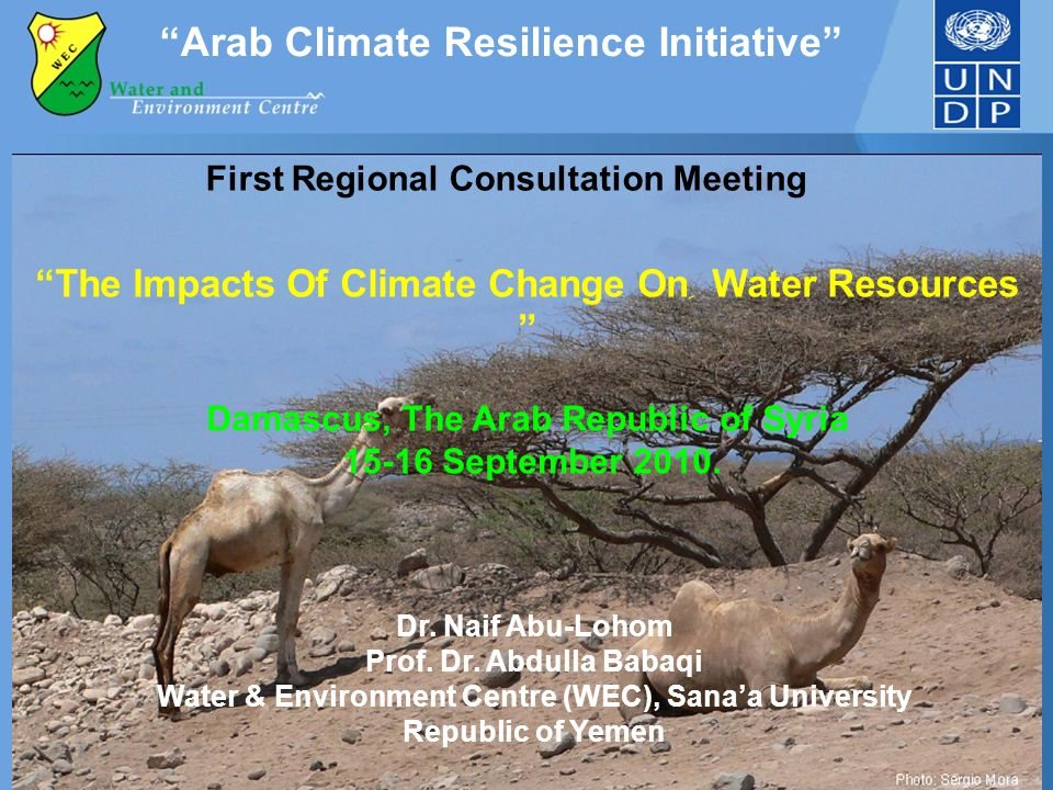 Arab Climate Resilience Initiative