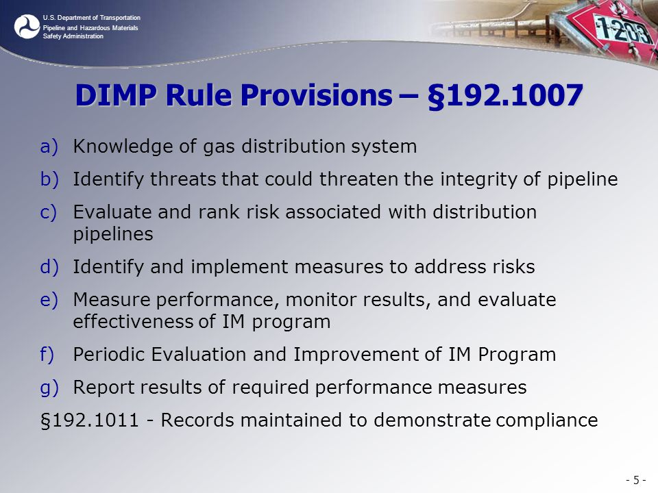 DIMP Rule Provisions – §192.1007