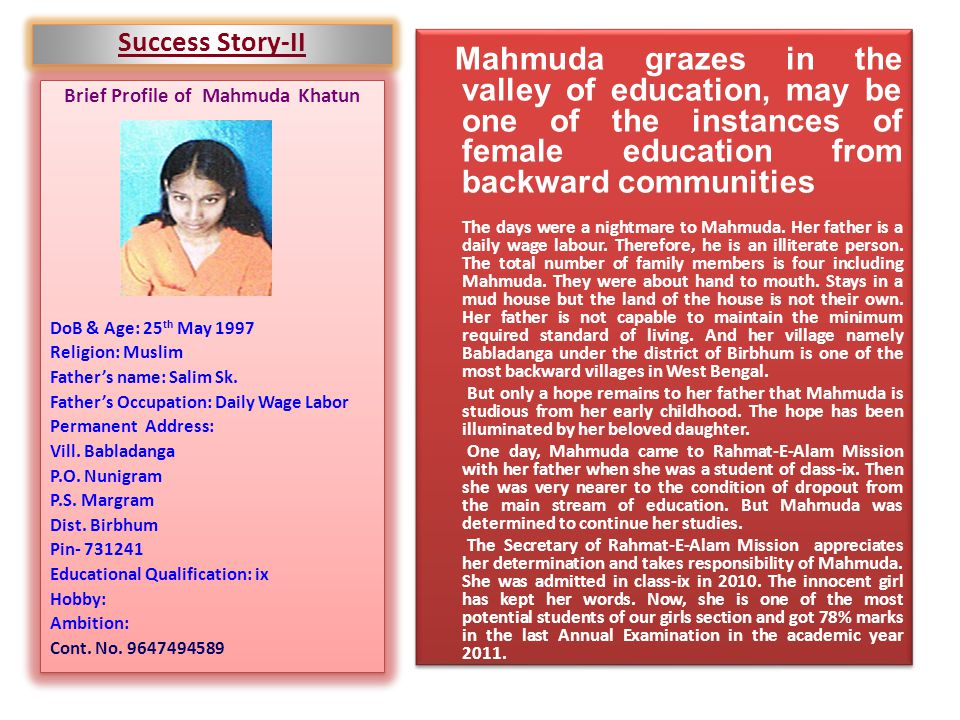 Brief Profile of Mahmuda Khatun