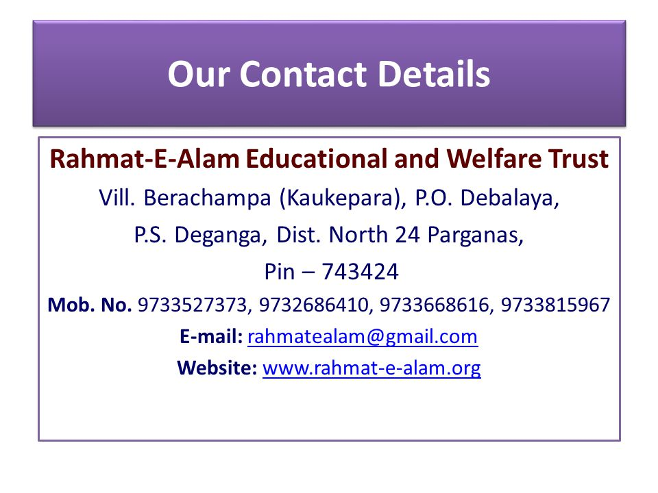 Rahmat-E-Alam Educational and Welfare Trust