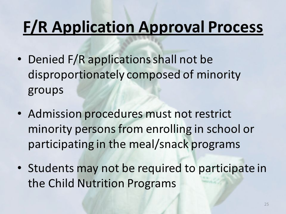 F/R Application Approval Process