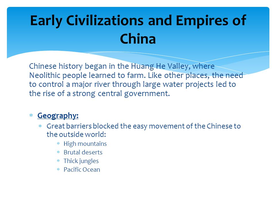 Early Civilizations and Empires of China