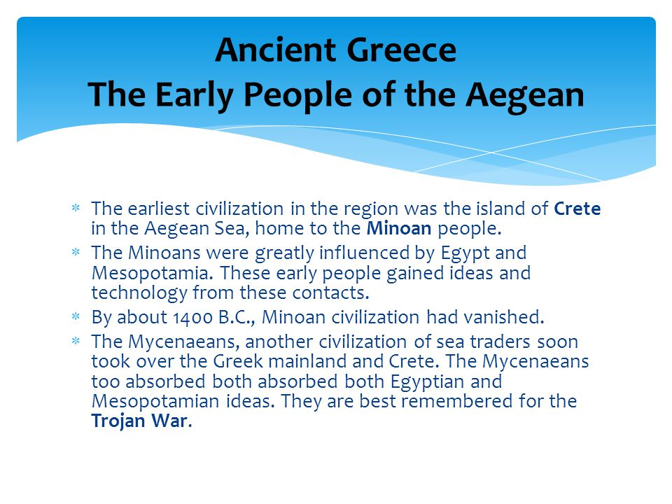Ancient Greece The Early People of the Aegean