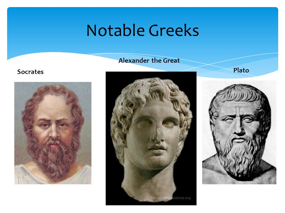Notable Greeks Alexander the Great Socrates Plato