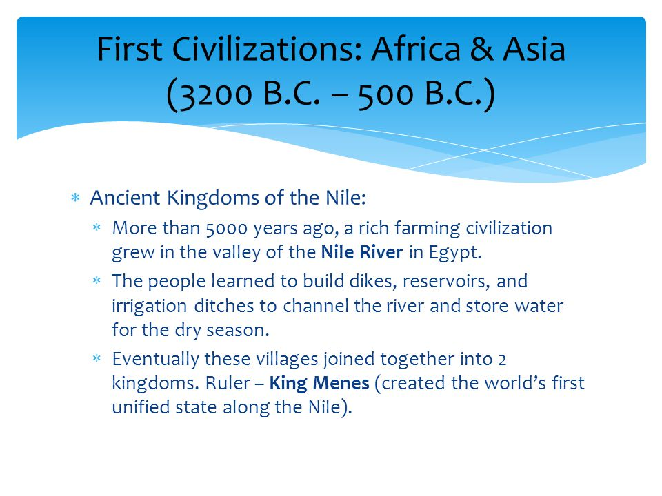 First Civilizations: Africa & Asia (3200 B.C. – 500 B.C.)