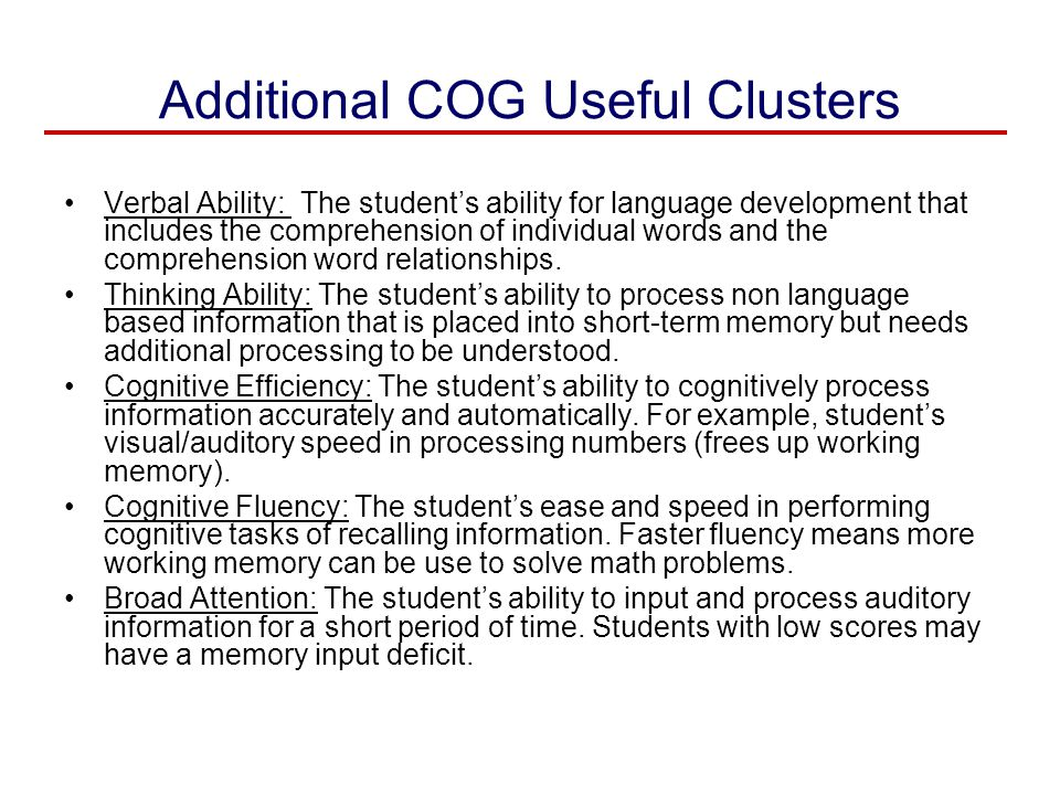Additional COG Useful Clusters