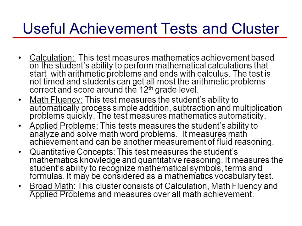 Useful Achievement Tests and Cluster