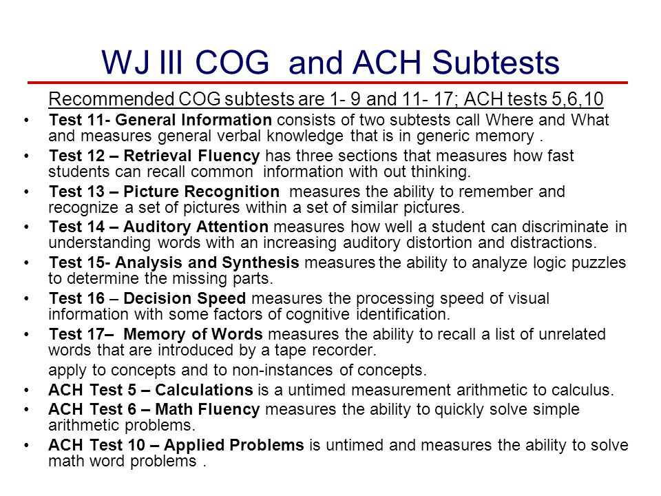 WJ III COG and ACH Subtests