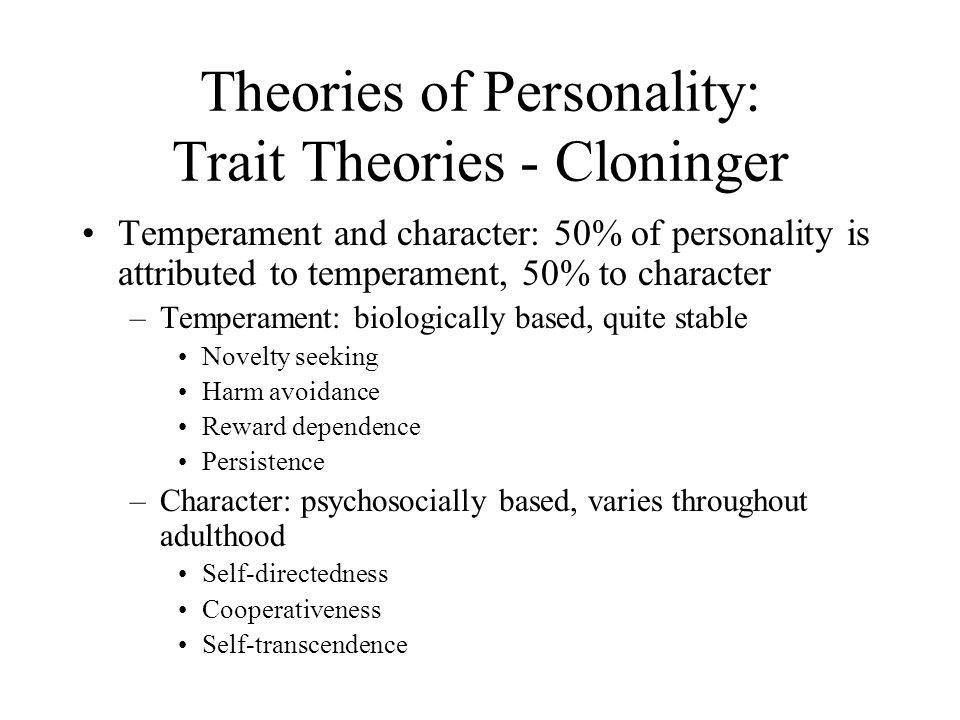 Theories of Personality: Trait Theories - Cloninger