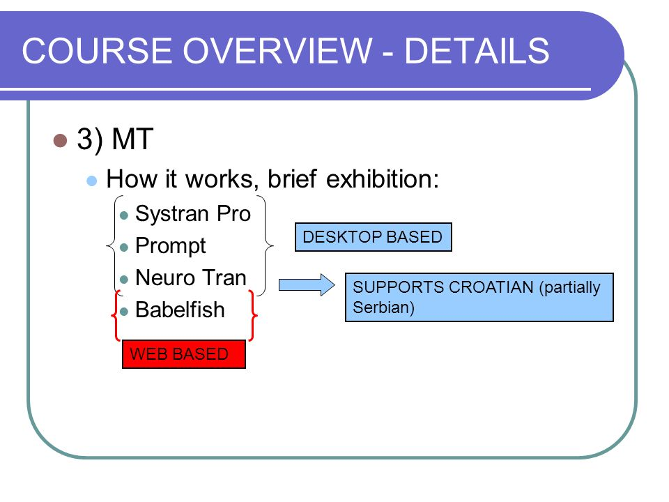 COURSE OVERVIEW - DETAILS
