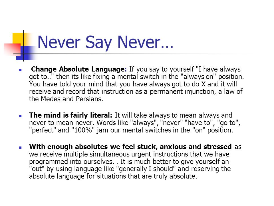 Never Say Never…