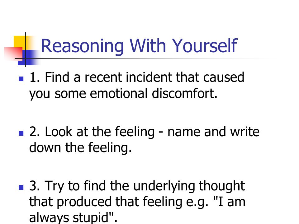 Reasoning With Yourself