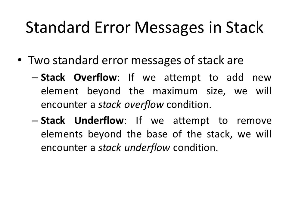 Standard Error Messages in Stack
