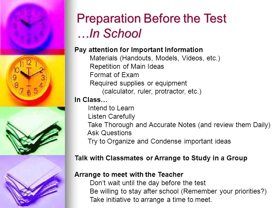Preparation Before the Test …In School