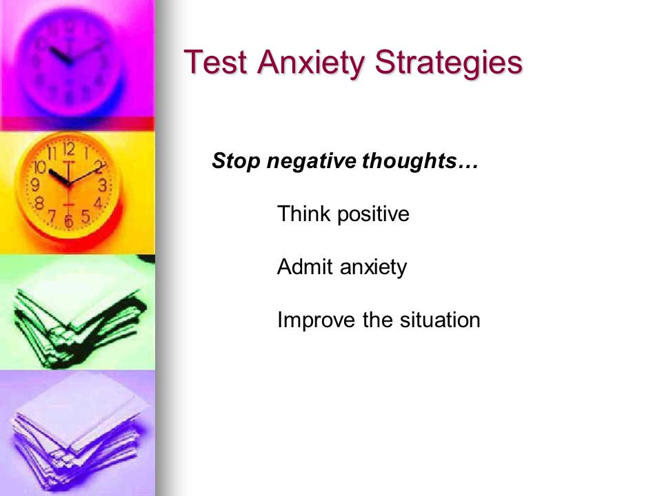 Test Anxiety Strategies
