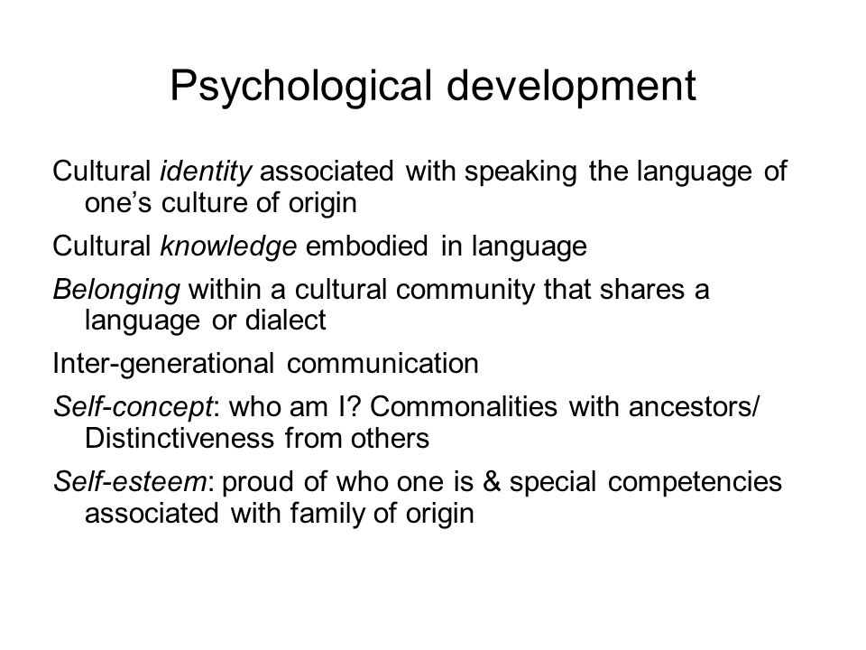 Psychological development