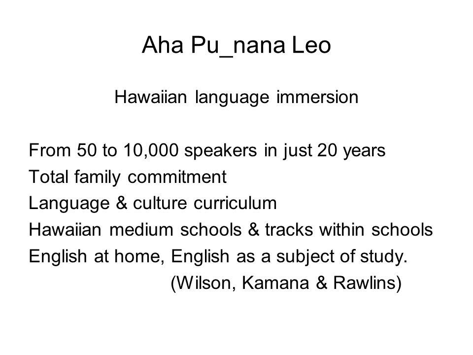 Hawaiian language immersion