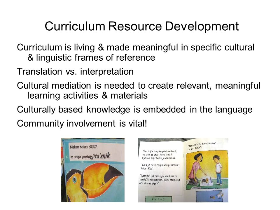 Curriculum Resource Development