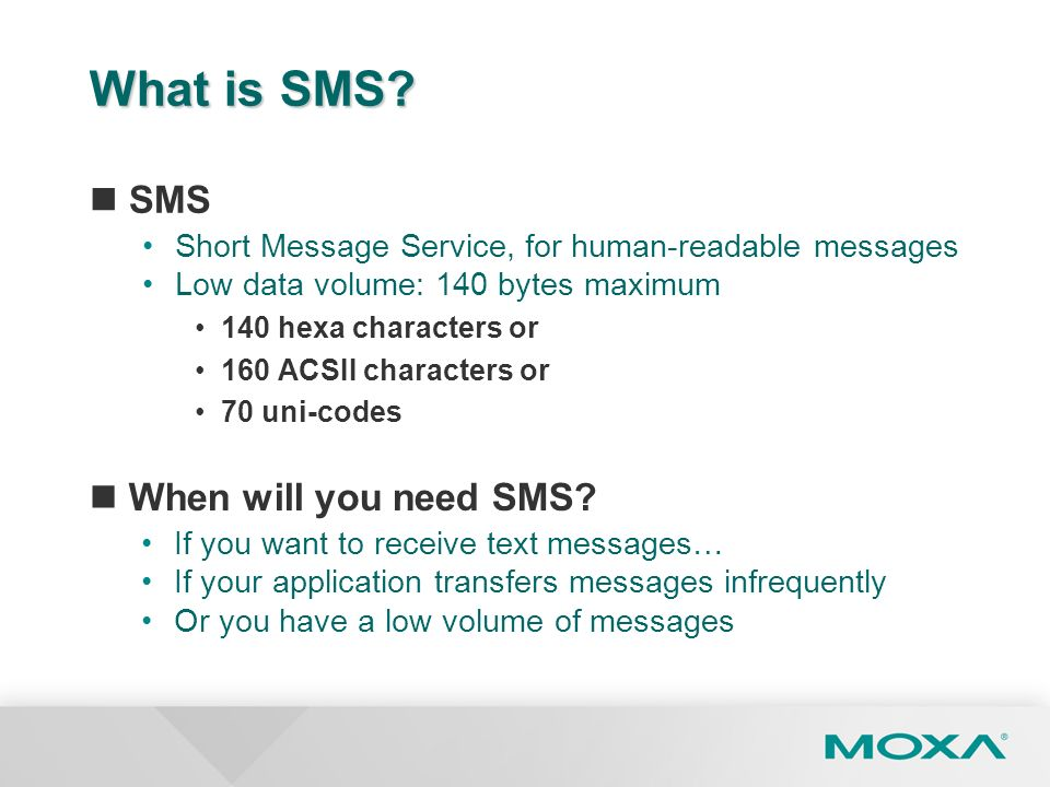 What is SMS SMS When will you need SMS
